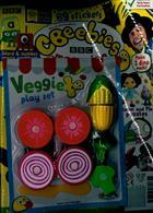 Cbeebies Magazine Issue NO 551