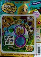 Disney Playtime Magazine Issue NO 13