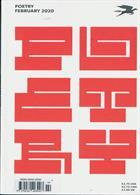 Poetry Magazine Issue 02