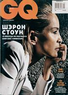 Gq Russian Magazine Issue 02