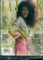 Tatler Russian Magazine Issue 02