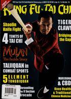 Kung Fu Tai Chi Magazine Issue SPRING