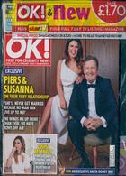 Ok Bumper Pack Magazine Issue NO 1222