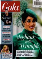 Gala (German) Magazine Issue NO 12