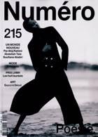 Numero Magazine Issue NO 215