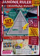 Quilt Now Magazine Issue NO 75