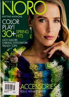 Knitters Magazine Issue NO 16