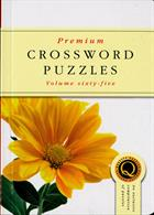 Premium Crossword Puzzles Magazine Issue NO 65