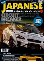 Japanese Performance Magazine Issue APR 20