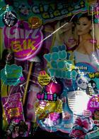 Girl Talk Magazine Issue NO 648