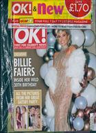 Ok Bumper Pack Magazine Issue NO 1223