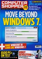 Computer Shopper Cd Magazine Issue MAY 20