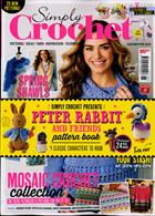 Simply Crochet Magazine Issue NO 95