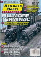 Railroad Model Craftsman Magazine Issue 01