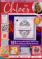 Craft Essential Series Magazine Issue STM CH 104