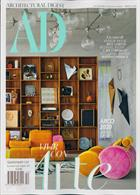 Architectural Digest Spa Magazine Issue NO 154