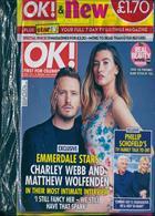 Ok Bumper Pack Magazine Issue NO 1224