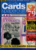 Simply Cards Paper Craft Magazine Issue NO 203