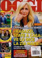 Oggi Magazine Issue NO 11