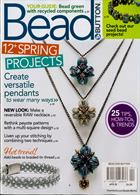 Bead & Button Magazine Issue APR 20
