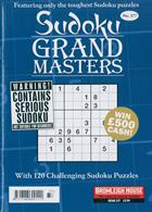 Sudoku Grandmaster Magazine Issue NO 177
