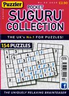 Puzzler Suguru Collection Magazine Issue NO 53