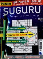 Puzzler Suguru Magazine Issue NO 75