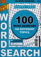Brainiac Wordsearch Magazine Issue NO 108