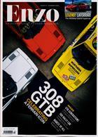 Enzo Magazine Issue NO 12