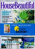 House Beautiful  Magazine Issue MAY 20
