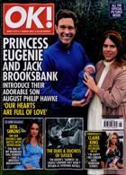 Ok! Magazine Issue NO 1225