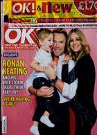 Ok Bumper Pack Magazine Issue NO 1225