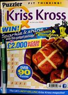 Puzzler Q Kriss Kross Magazine Issue NO 509