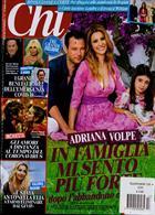 Chi Magazine Issue NO 13