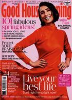 Good Housekeeping Travel Magazine Issue MAY 20