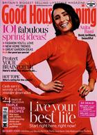 Good Housekeeping Magazine Issue MAY 20