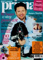 Prima Handy Travel Magazine Issue MAY 20