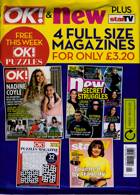 Ok Bumper Pack Magazine Issue NO 1226