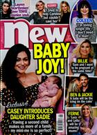 New Magazine Issue NO 867