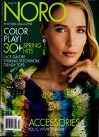 Noro Knitting Magazine Issue N16