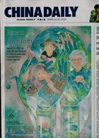 China Daily Europ Edit Magazine Issue 24/04/2020
