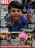 Hello Magazine Issue NO 1633