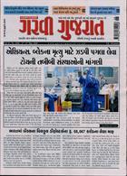 Garavi Gujarat Magazine Issue 02/05/2020