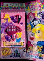 Fairy Princess Monthly Magazine Issue NO 252