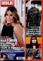 Hola Magazine Issue NO 3953