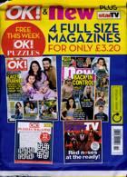 Ok Bumper Pack Magazine Issue NO 1227