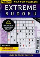 Extreme Sudoku Magazine Issue NO 75