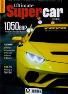 Automotive Magazine Issue NO 11