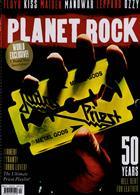 Planet Rock Magazine Issue NO 20