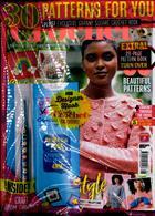 Simply Crochet Magazine Issue NO 96